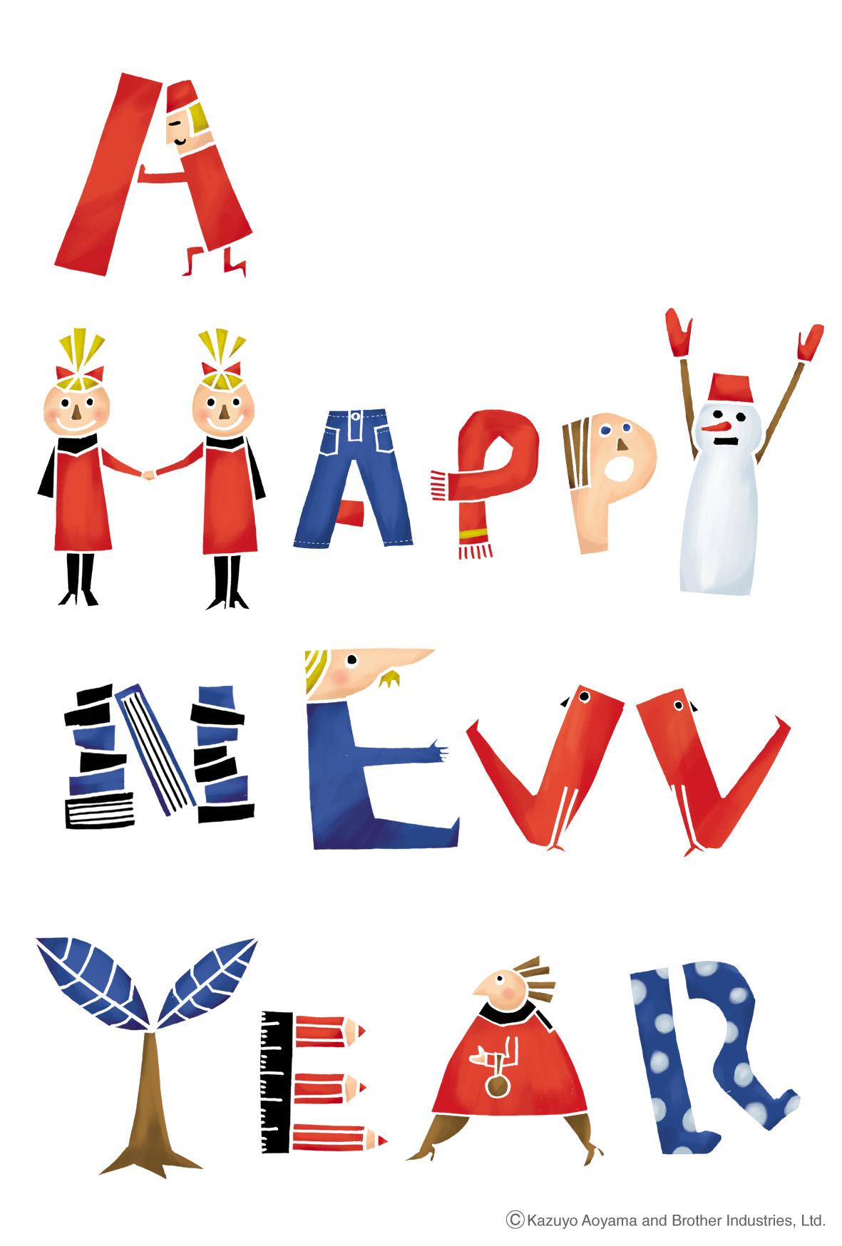 年賀状 2015 年賀状 羊 : Happy New Year's
