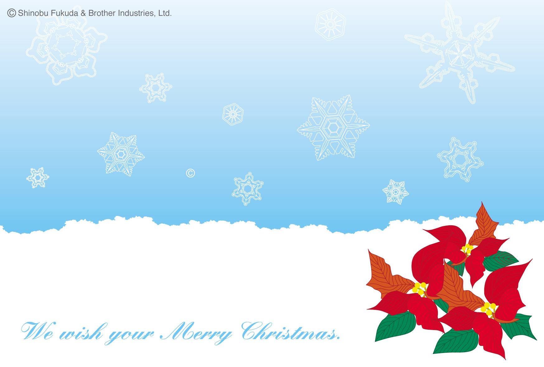 カード クリスマスカード 無料ダウンロード : ... 無料ダウンロード | ブラザー